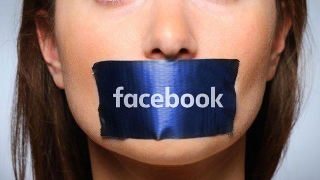 Facebook v Nemčiji ne bo več smel kar tako blokirati računov uporabnikov